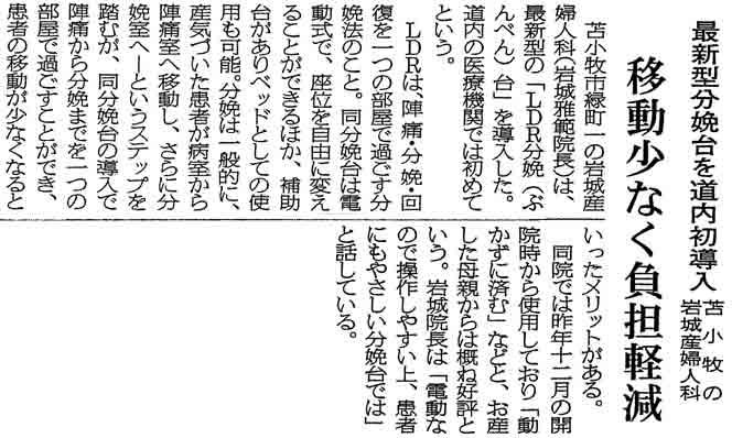 phot-report_005